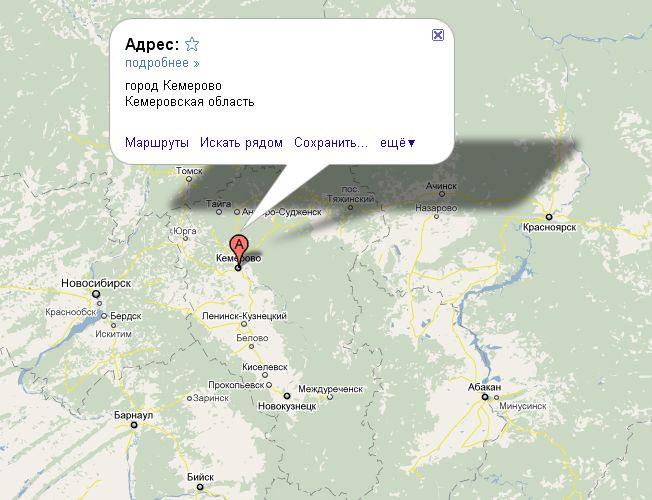 Карта Кемеровской области с городами на спутниковой