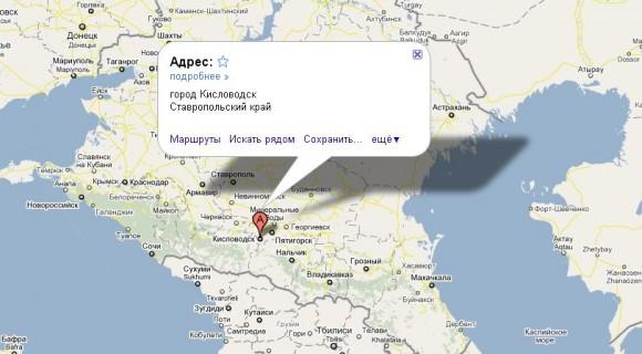 Кисловодск на карте России