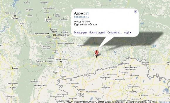 Курган на карте России