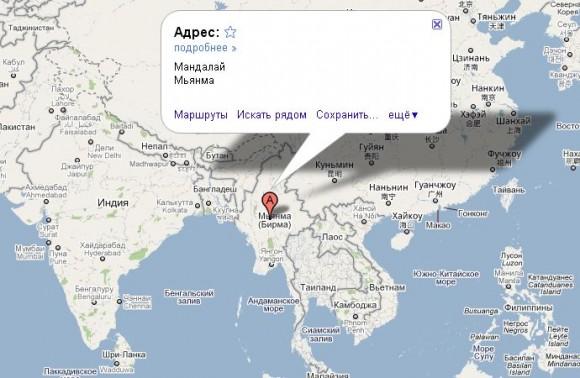 Где находится бирма страна
