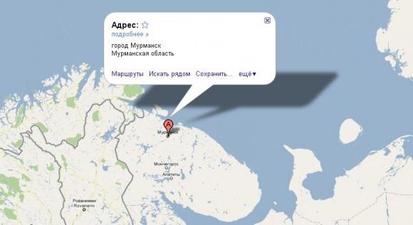 Мурманск на карте России