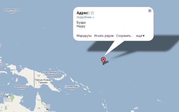 Науру на карте мира