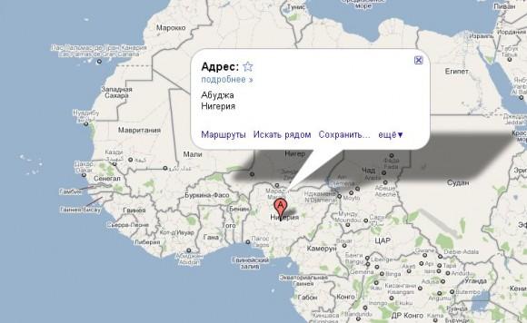 Нигерия на карте мира