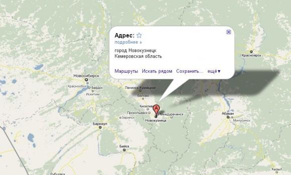Новокузнецк на карте России