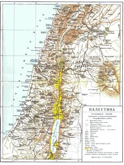 palestina_na_karte_mira