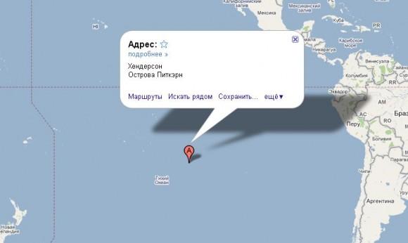 Питкэрн на карте