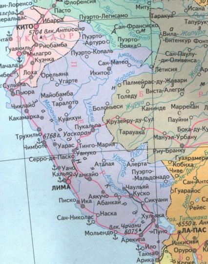 Подробная карта Перу
