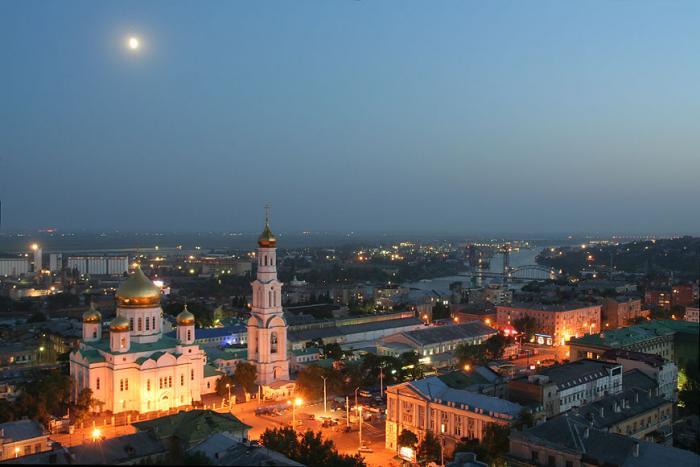 Ростов-на-Дону, ещё один город