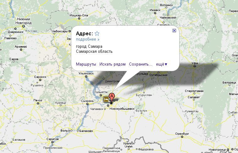 Самара на карте России Где находится Самара