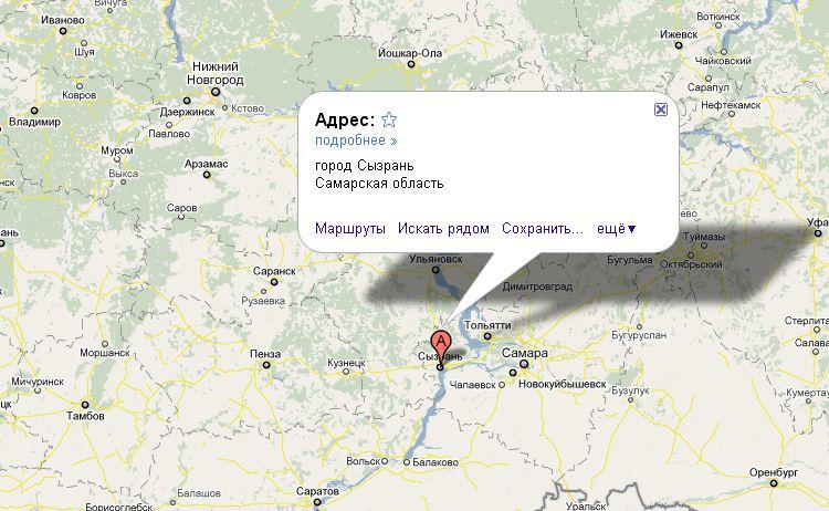 Карта сызрань где находится