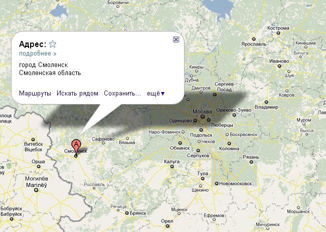 Смоленск на карте россии