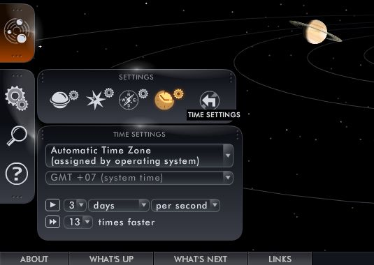солнечная система - схема