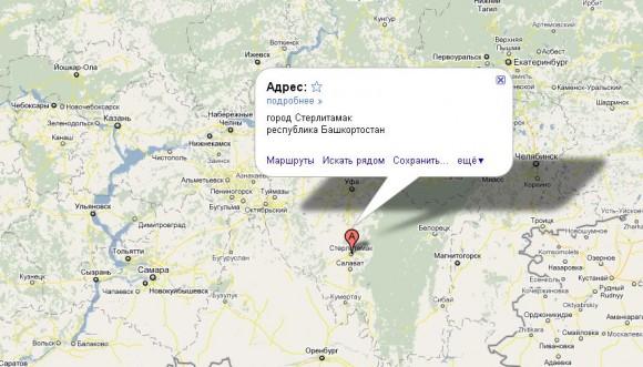 Стерлитамак на карте России