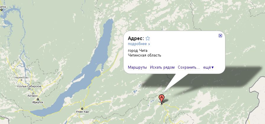 Чита на карте россии