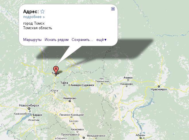 На карте где находится томск на карте россии
