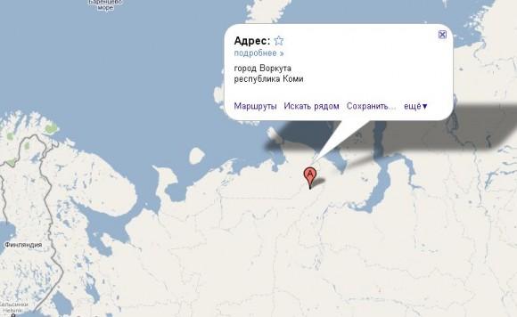 Воркута на карте России
