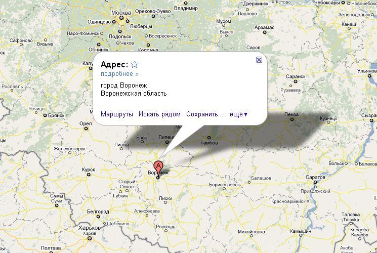 Voronezh  Wikipedia