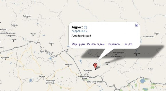 Алтай на карте России