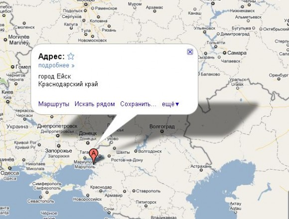 Ейск на карте России