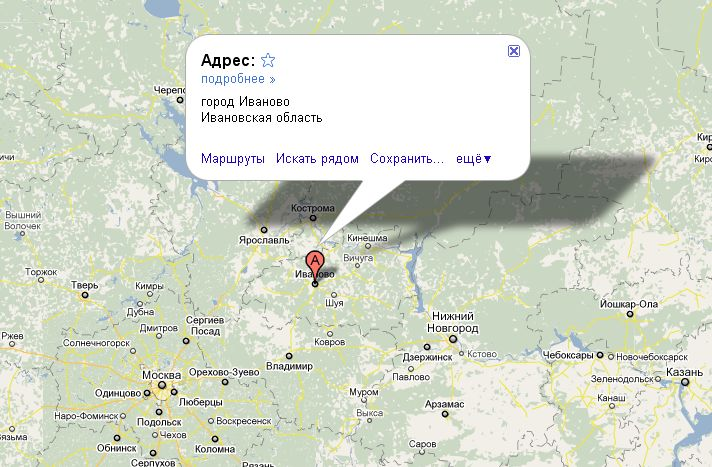 бесплатно скачать карту г иваново - фото 6