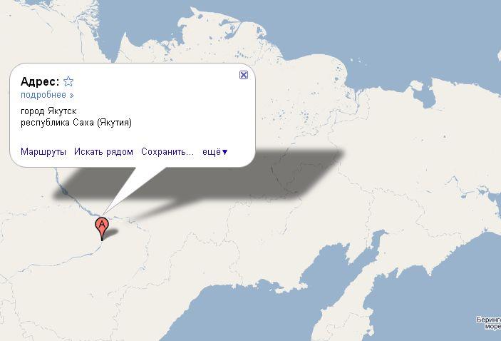 Где находится г якутск