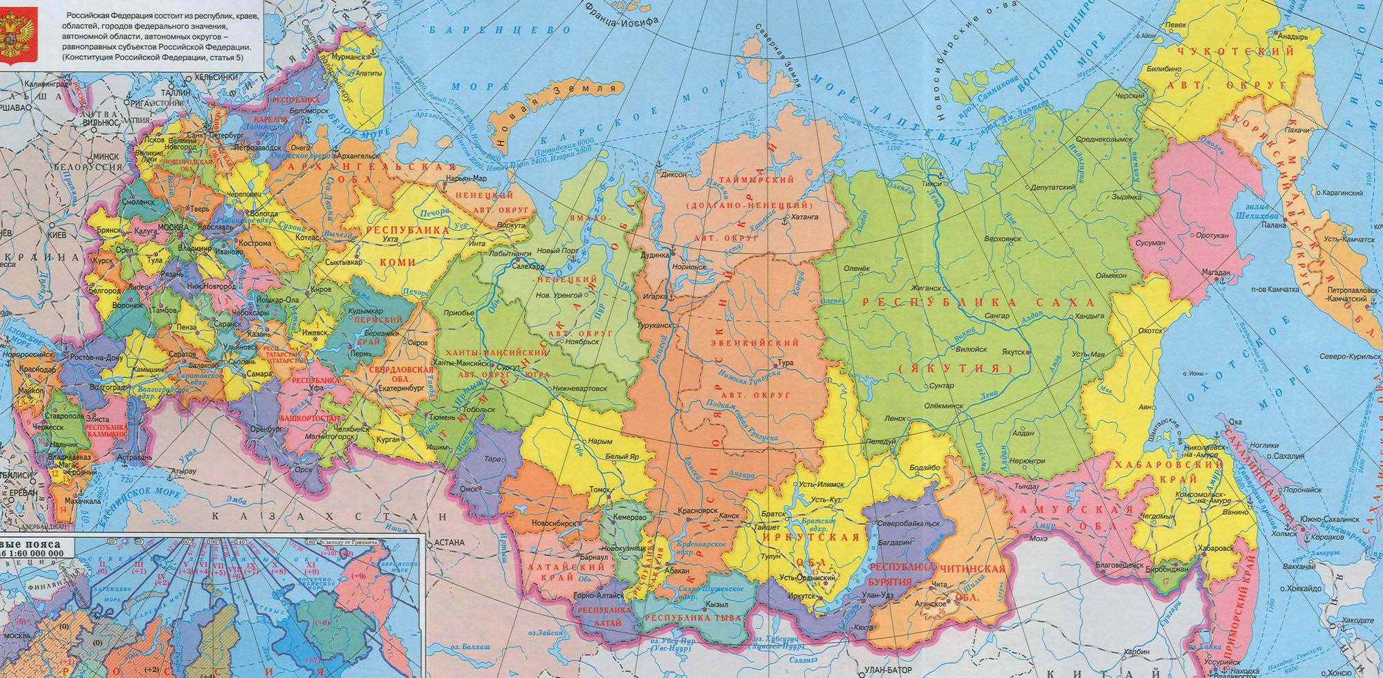Карта черноморского побережья России  Инфокарт  все