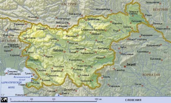 Карта Словении на русском языке