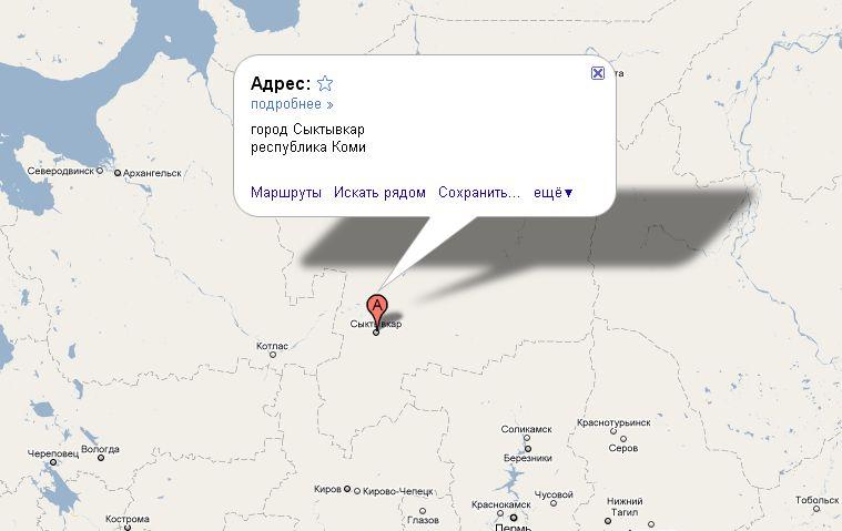 Где находится Сыктывкар - посмотреть на карте