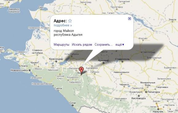Mайкоп на карте России