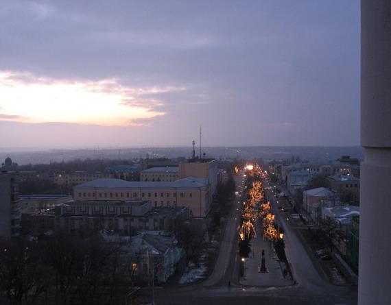 Новочерасск