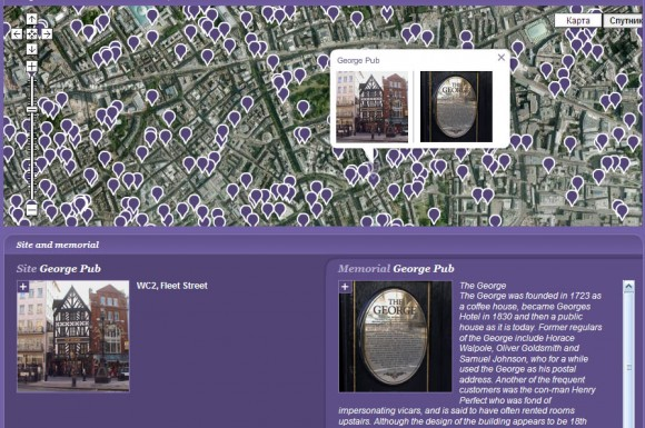 Памятники Лондона на карте