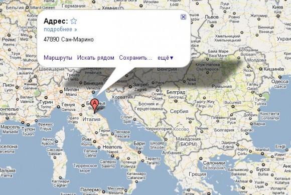 Сан Марино на карте