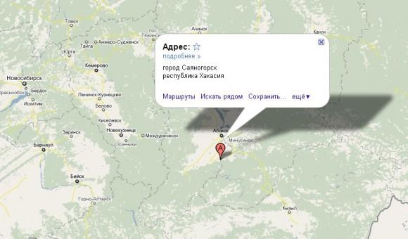 Саяногорск на карте России