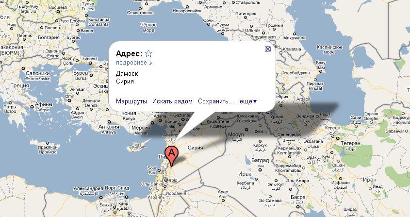 наклона в какой стране мира находится этот телефон 011952589587 Астрахань Барнаул Владивосток