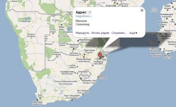 Свазиленд на карте
