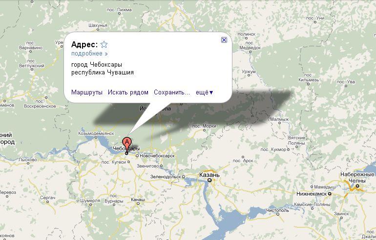 Карта Земли Со Спутника Онлайн Трансляция В Режиме Реального Времени Видео