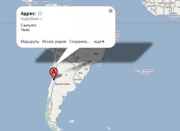 Чили на карте мира