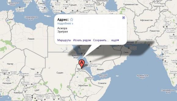 Эритрея на карте мира