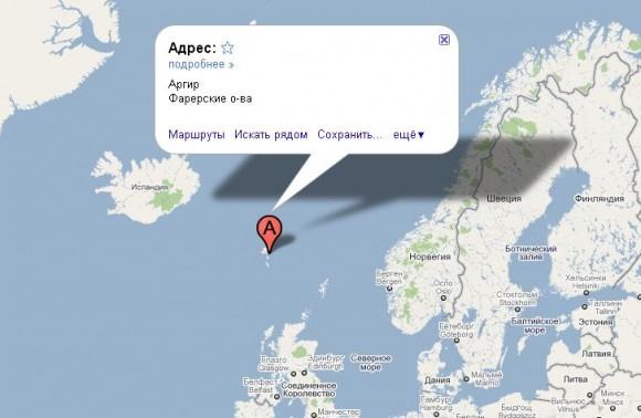 Фарерские острова на карте