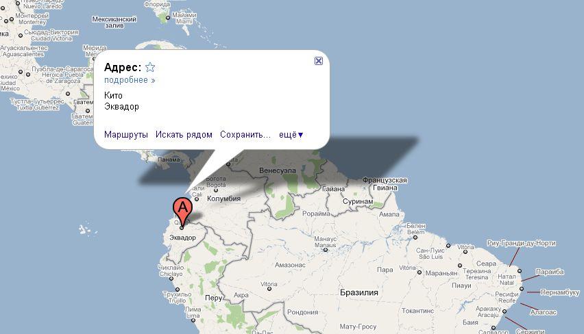 Карта Бологое Спутника