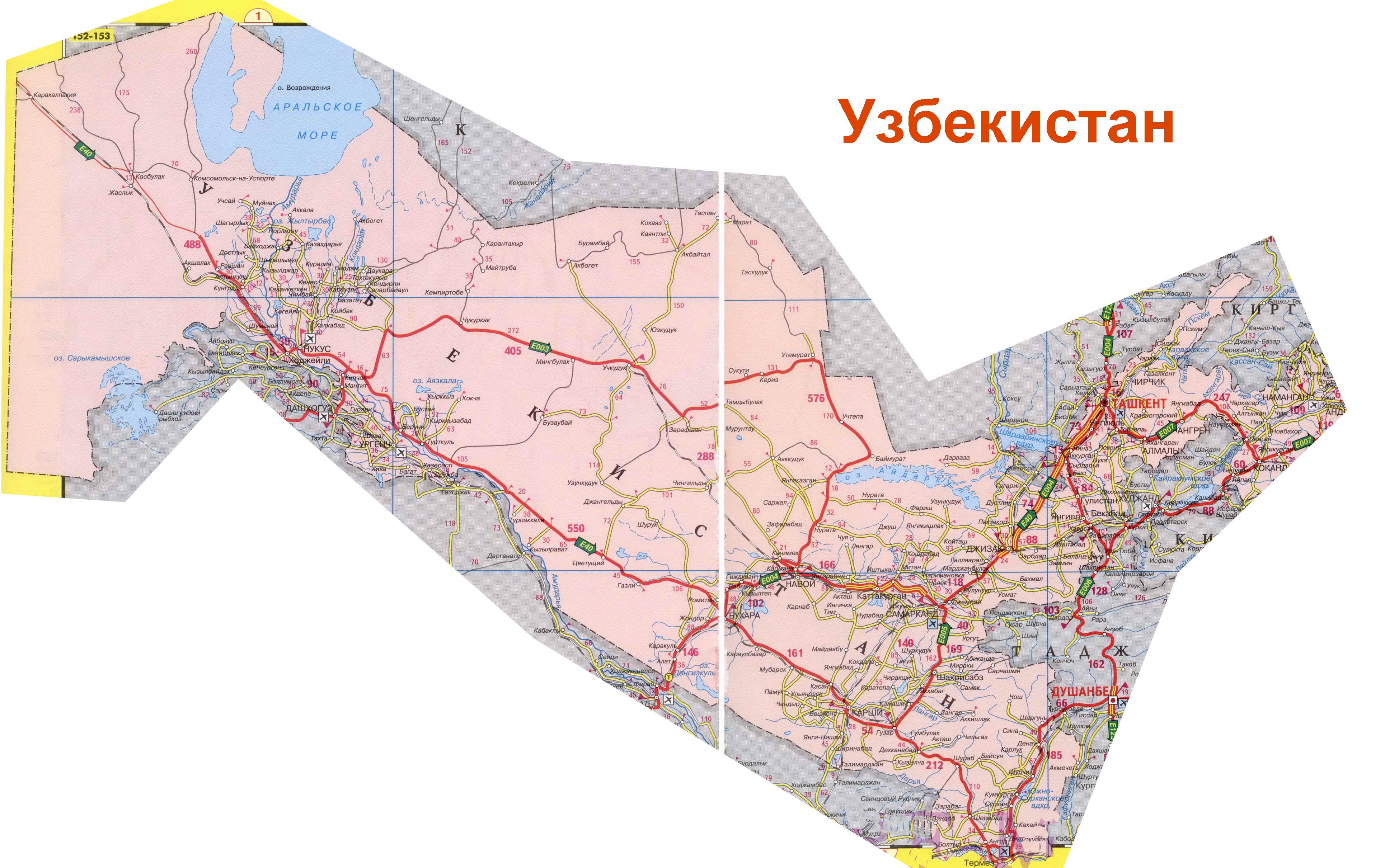 Расписание погоды в ташкентской области