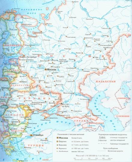 Карта России и Белоруссии