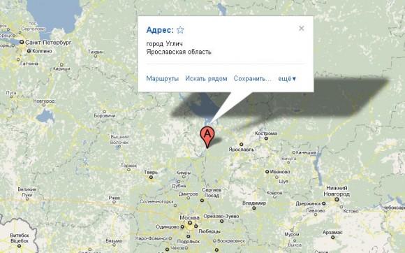 Углич на карте России