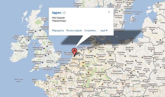 Амстердам на карте мира