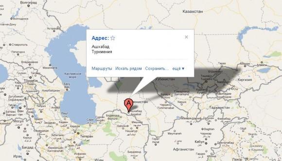Ашхабад на карте