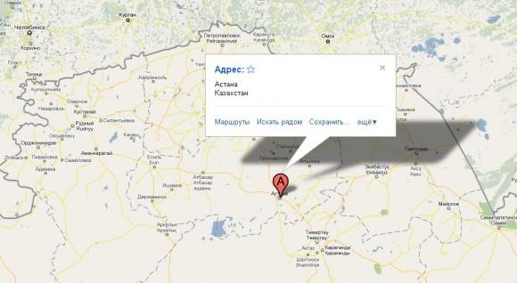 Астана на карте