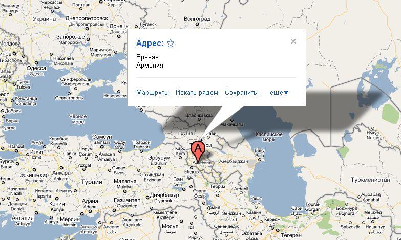 Скачать Карту Еревана На Русском Языке - фото 7