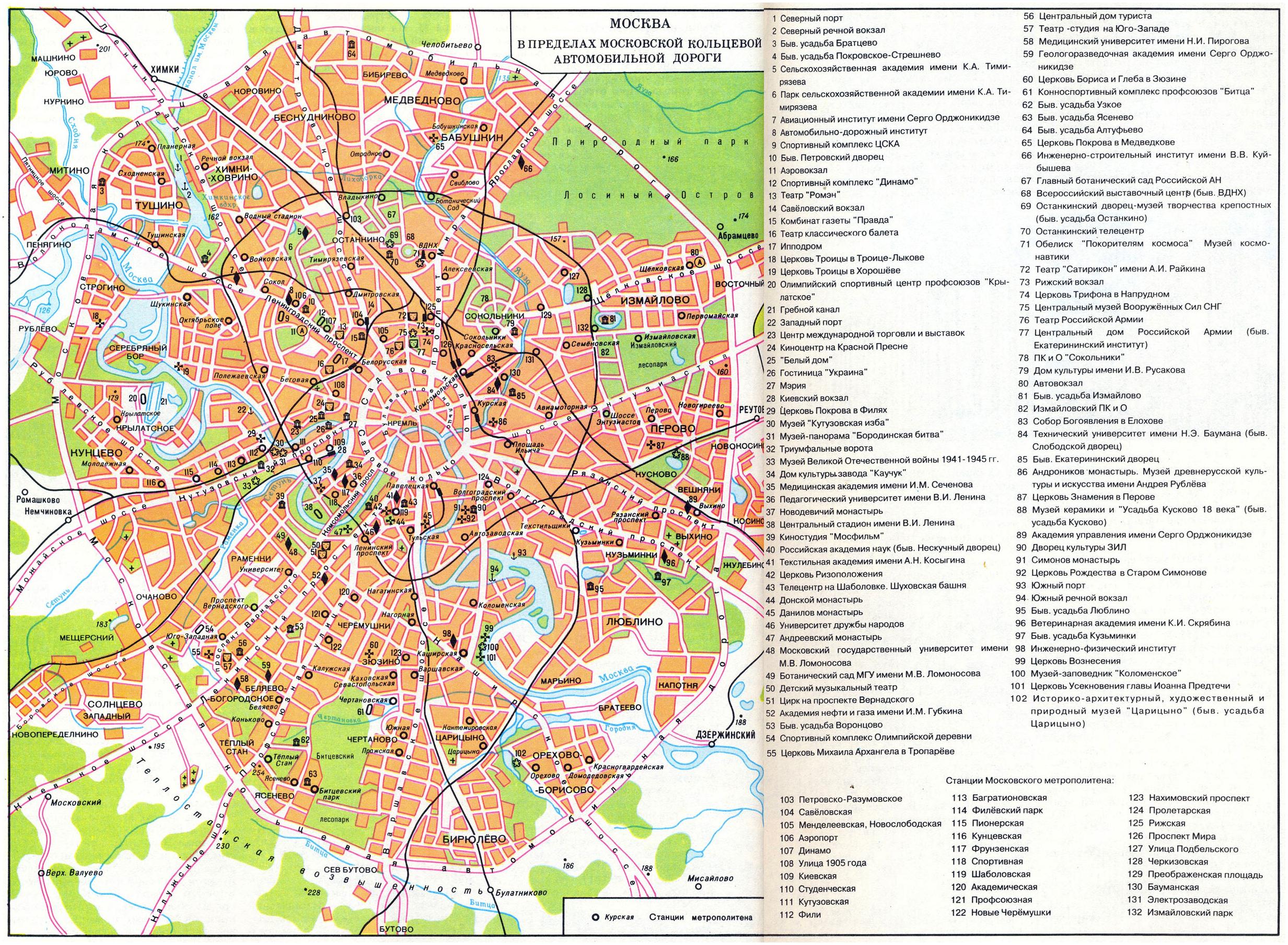 карта московской области карта дорог кредит онлайн по паспорту на карту другого владельца