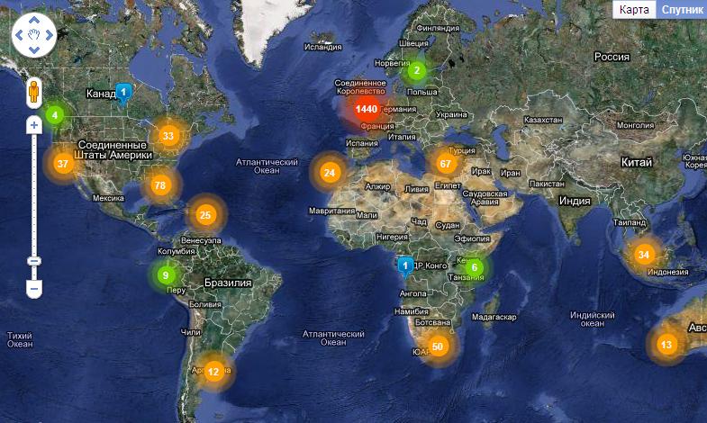 специи, приправы самая свежая карта испании спутник субботу Федеральное космическое
