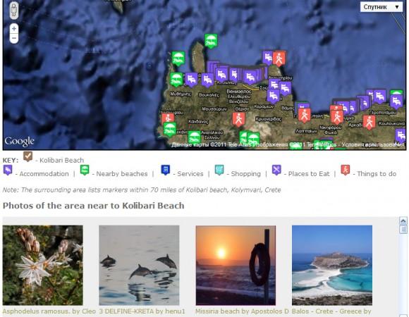пляжи мира карта